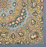 Жизель 1783-10, павлопосадский платок шерстяной (двуниточная шерсть) с шелковой вязаной бахромой, фото 4