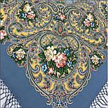 Жизель 1783-10, павлопосадский платок шерстяной (двуниточная шерсть) с шелковой вязаной бахромой, фото 8