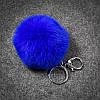 Прикольный Брелок Натуральный Меховой Помпон Оригинальный Аксессуар, фото 4