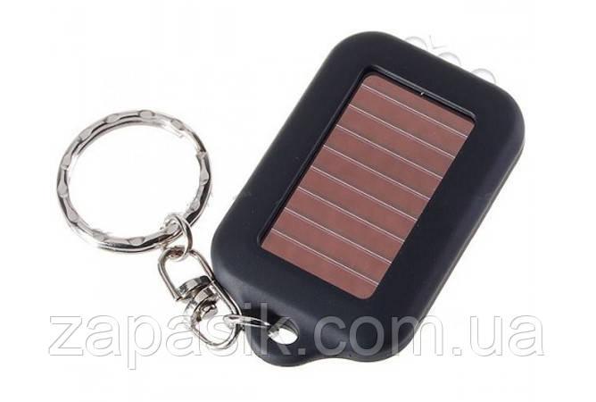 Брелок Фонарик AX 001 с Солнечной Батареей