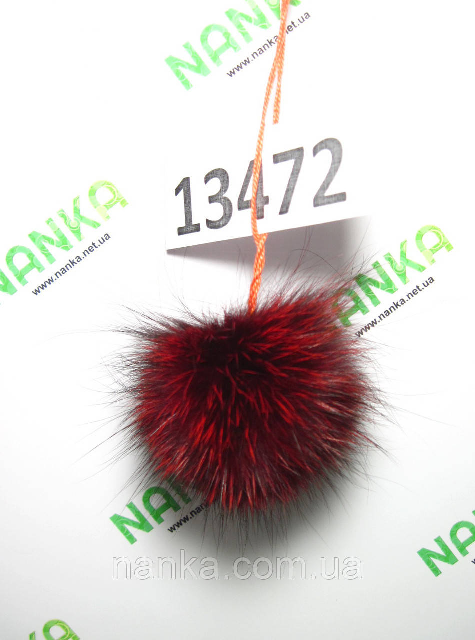 Меховой помпон Чернобурка, Красный, 7 см, 13472
