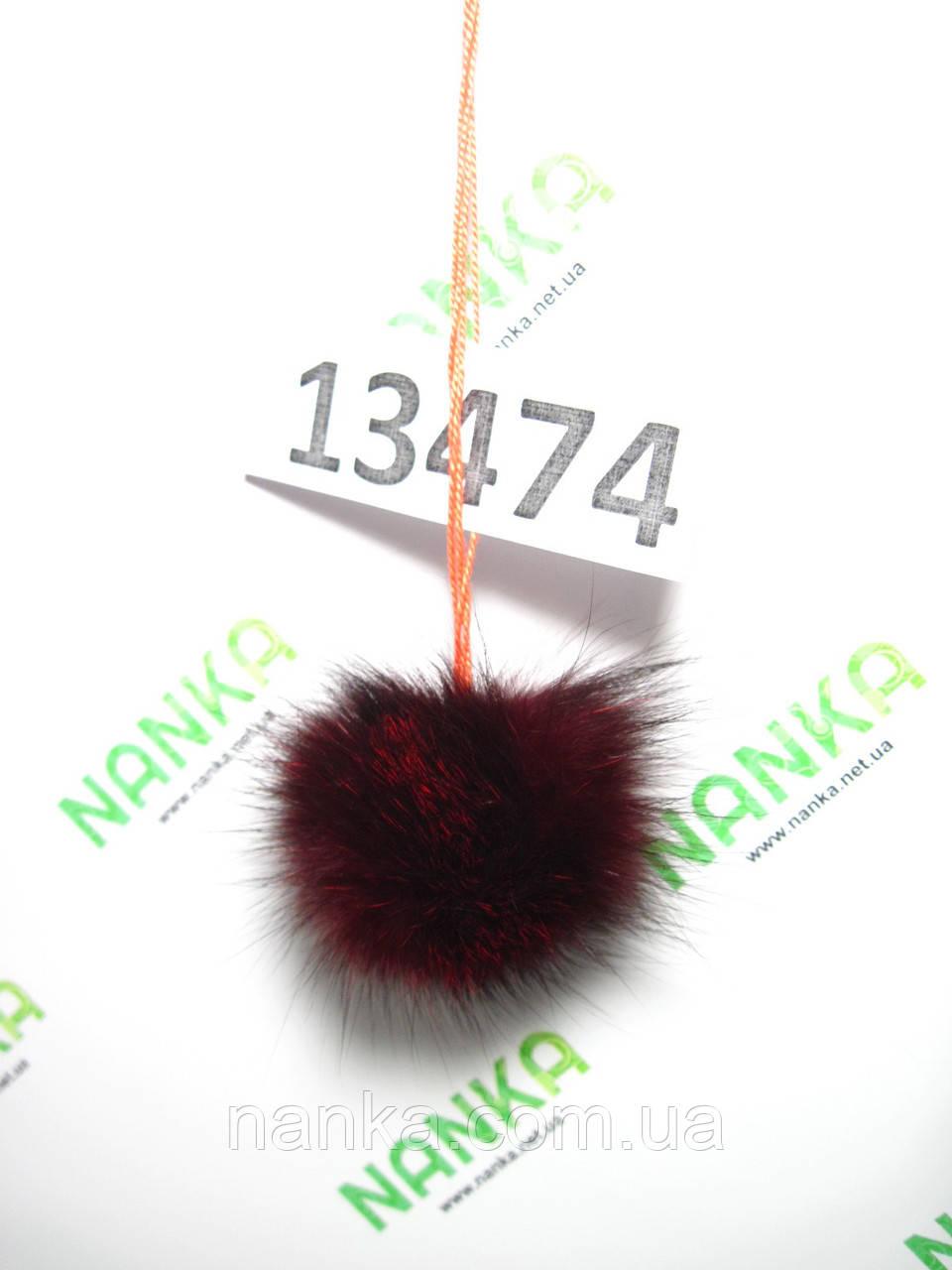 Меховой помпон Чернобурка, Красный, 5 см, 13474