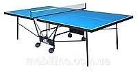 Всепогодный теннисный стол Gs-2