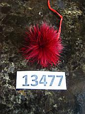 Меховой помпон Чернобурка, Красный, 6 см, 13477, фото 2