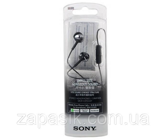 Вакуумные Наушники В Стиле Sony MDR-EX250AP с Микрофоном Stereo Headphones am