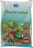 Субстрат Поліський для хвойных растений 20 л T10502695