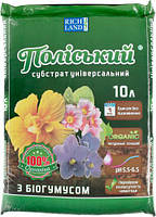 Субстрат Поліський Универсальный с биогумусом 10 л T10502693
