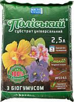 Субстрат Поліський Универсальный с биогумусом 2,5 л T10502692