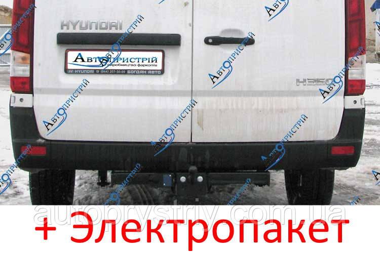 Фаркоп - Hyundai H-350 Микроавтобус (2014--) 1кол., L=3435 съемный на 2 болтах на пластине литой