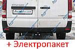 Фаркоп - Hyundai H-350 Мікроавтобус (2014--) 1кол., L=3435
