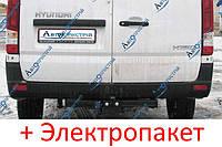 Фаркоп - Hyundai H-350 Микроавтобус (2014--) 1кол., L=3435 съемный на 2 болтах на пластине литой, фото 1