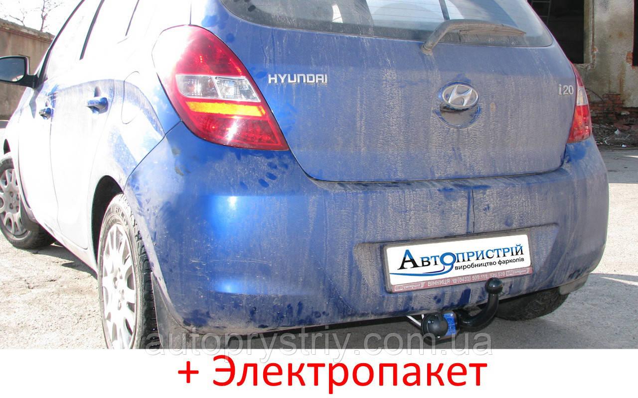 Фаркоп - Hyundai i20 Хетчбек (2008-2014)