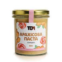 Арахісова паста солодка / 300 г
