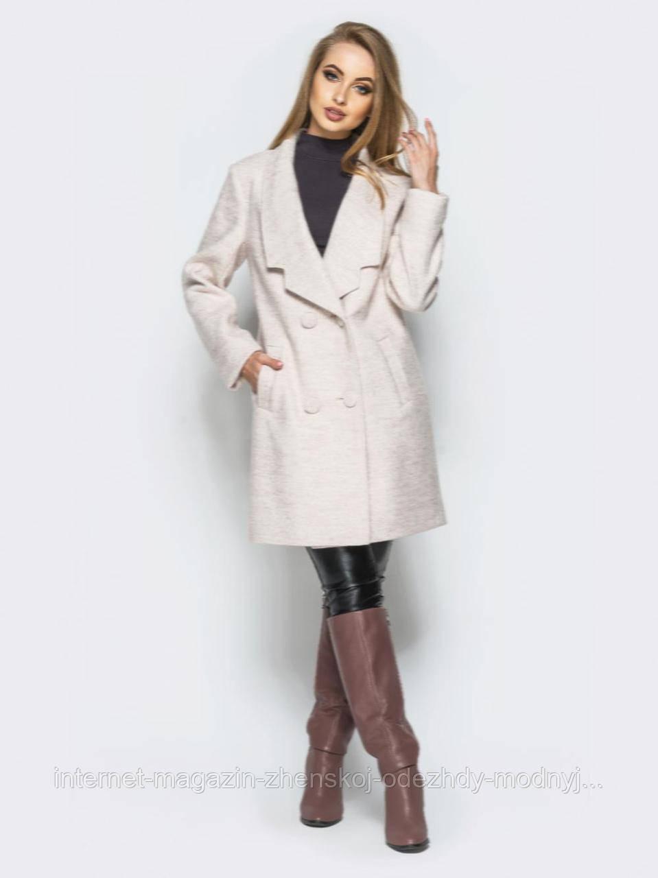 b59e78f97ca1 Элегантное женское пальто Неаполь, PN2382 латте: продажа, цена в ...