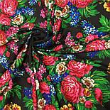 День Победы 235-18, павлопосадский платок (шаль) из уплотненной шерсти с шелковой вязанной бахромой, фото 5