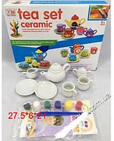 Детский чайный набор- раскраска  tea set ceramic