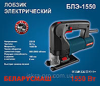 Лобзик Беларусмаш БЛЭ 1550 в кейсе под макиту в металле