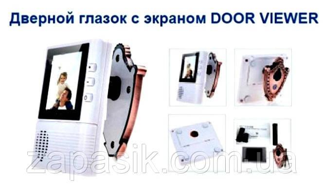 Дверной Глазок с Экраном Door Viewer