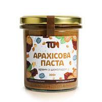Арахісова паста кранч з шоколадом / 300 г