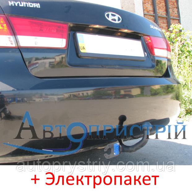 Фаркоп - Hyundai Sonata NF Седан (2005-2010) съемный на 2 болтах