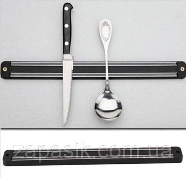 Держатель Магнитный для Ножей 50 см