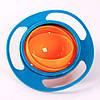 Детская Тарелка Непроливайка Universal Gyro Bowl, фото 4