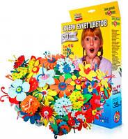 Набор для творчества Букет цветов (9 штук), Бомик