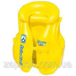Детский Надувной Спасательный Жилет для Плавания Bestway Swim Safe
