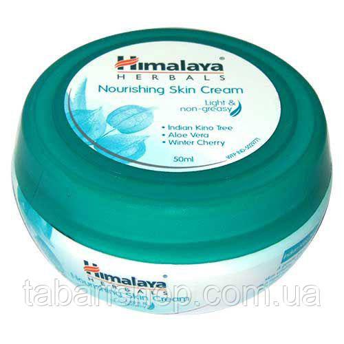 Крем для лица питательный Himalaya Herbals Nourishing Skin Cream Winter Cherry & Aloe Vera, 50мл