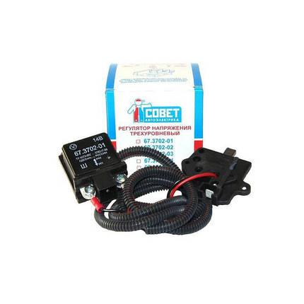 Интегральное реле зарядки ВАЗ-2110 (3-х уровневое), фото 2