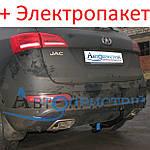 Фаркоп - Jac S5 Кроссовер (2012-) съемный на 2 болтах