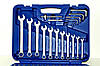 Набор инструментов King Roy 077MDA, фото 4