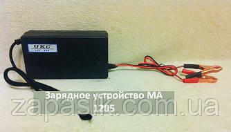 Зарядное Устройство для Аккумулятора UKC MA 1205А