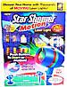 Звездный Лазерный Проектор для Внешней или Внутренней Подсветки Star Laser Light, фото 8