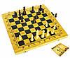 Игра 3 в 1 Шахматы Шашки Нарды Дерево 20 х 40 см, фото 3
