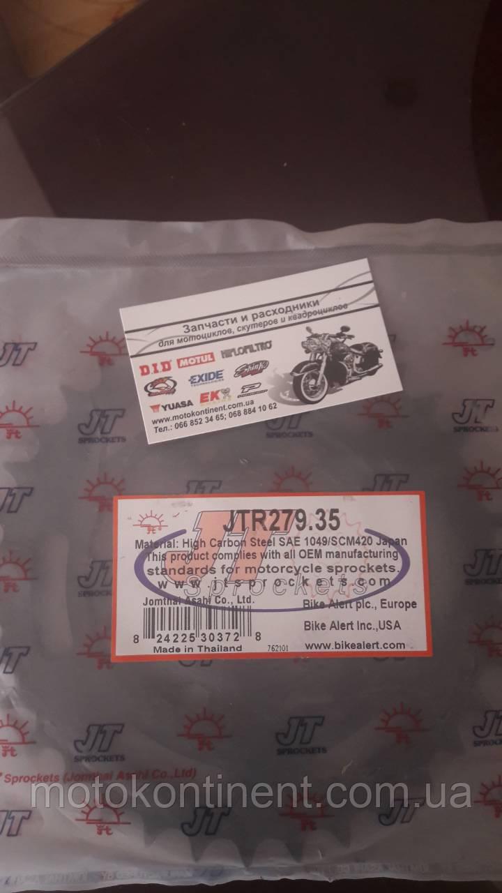 Мотозвезда JT задняя под цепь 520 на 35 зубьев  JTR279.32 GEON Daytona/GEON Nac HONDA VT / NV