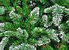 Искусственная Ель 150 см Карпатская Елка Новогодняя 1,5 метра, фото 5