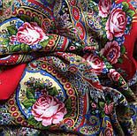Русское раздолье 1619-5, павлопосадский платок шерстяной (двуниточная шерсть) с шелковой бахромой, фото 5