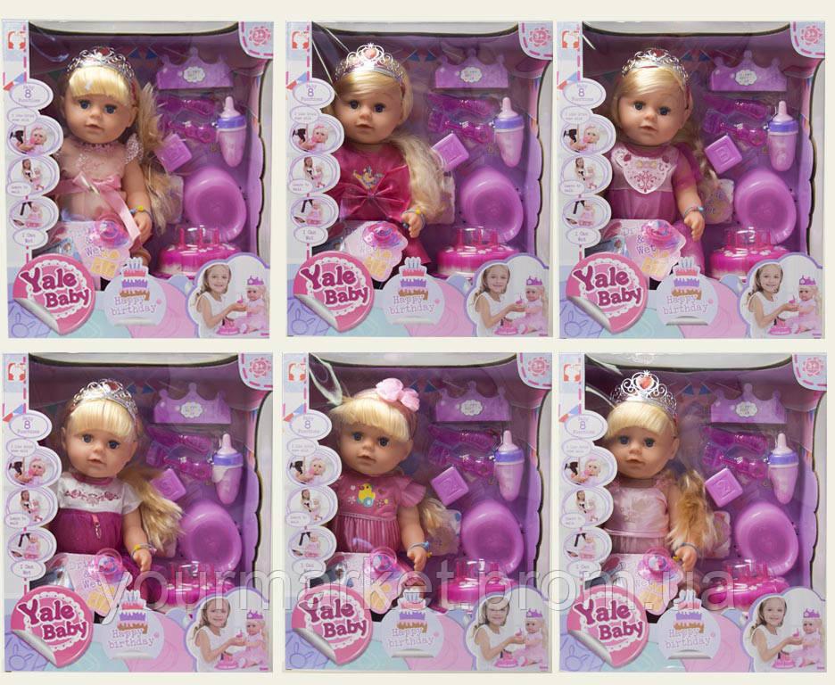 Кукла функц BLS005A/B/F/G/H/C 6 видов,пьет-пис,бутыл,горшок,корона,акс