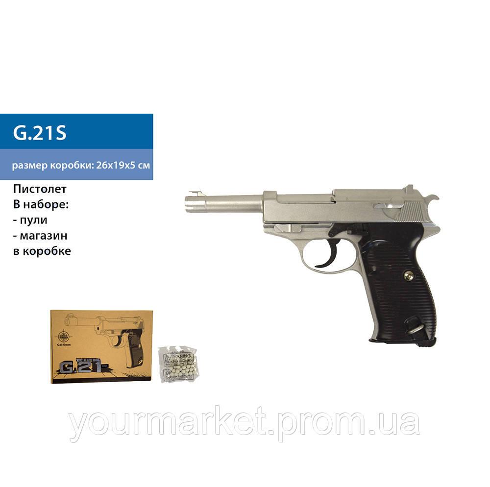 Страйкбольный металлический пистолет Galaxy (Walther P38) серебристый RPC G.21S