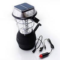 Аккумуляторный динамо-фонарь LT-768R на солнечной батарее Super Bright Led Lantern + радио, фото 1
