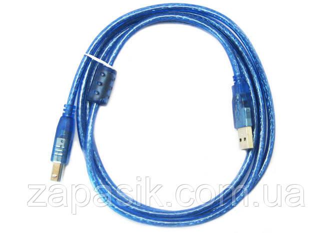 Кабель Шнур Удлинитель USB 2,0 A B 1,5 м