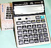 Калькулятор CT 912 am, фото 4