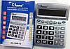 Калькулятор KENKO KK 1048, фото 3