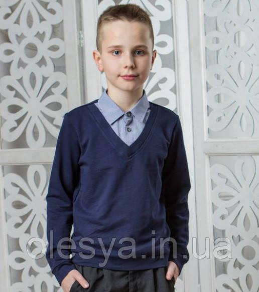 Детский школьный джемпер обманка на мальчика Размеры 122- 152