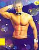 Карнавальный Набор Стриптизера Манжеты Воротник с Бабочкой Прикол для Вечеринки Маскарад, фото 5
