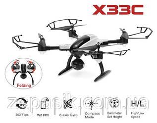 Квадрокоптер Quadcopter Song Yang Toys FPV Real-Time X33C Folding Drone WIFI Дрон с Камерой