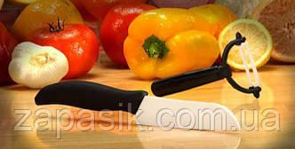 Керамический Нож Yoshi Blade Йоши Блейд