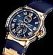 Часы Ulysse Nardin Marine | мужские часы | наручные часы | кварцевые часы, фото 4