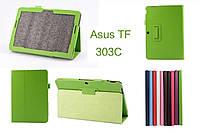 Зеленый чехол для Asus Transformer Pad TF303CL из синтетической кожи.